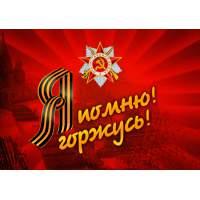 7 мая ОАО «МТЗ» поздравил ветеранов с Великой Победой