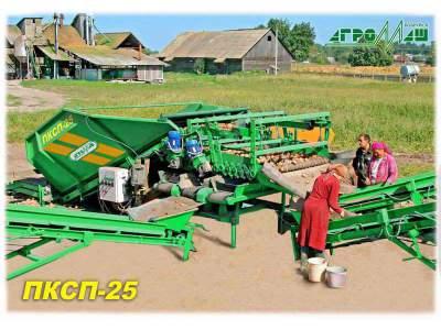 Сортировка картофеля оборудование переносное  ПКСП-25 Новое