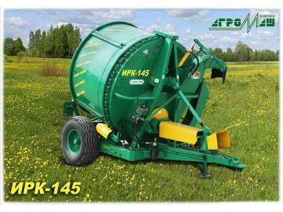 Измельчитель кормов грубых рулонов раздача ИРК-145 Новый