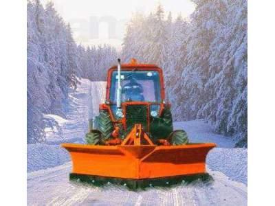 Отвал для уборки снега гидроповоротный СО-2 Бабочка