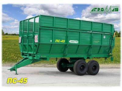 Тракторный прицеп ПС-45 Полуприцеп тракторный специальный Саморазгрузка