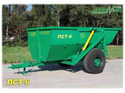 Тракторный прицеп ПСТ-6 Полуприцеп тракторный