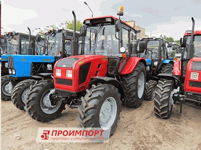 Купить трактор МТЗ «Беларус» 922 со склада в Москве
