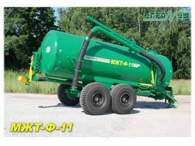 Машина для внесения жидких органических удобрений бочка для навоза МЖТ-Ф-11
