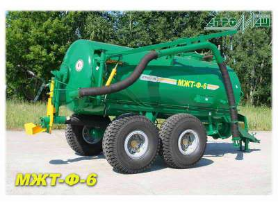 Машина для внесения жидких органических удобрений бочка для навоза МЖТ-Ф-6