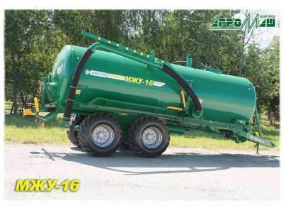 Машина для внесения жидких органических удобрений бочка для навоза МЖТ-Ф-16