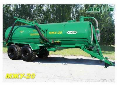 Машина для внесения жидких органических удобрений бочка для навоза МЖУ-20