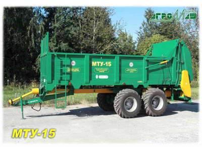 Машина для внесения твердых органических удобрений прицеп для навоза МТУ-15