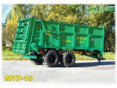 Машина для внесения твердых органических удобрений прицеп для навоза МТУ-18