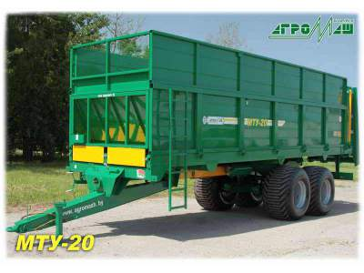 Машина для внесения твердых органических удобрений прицеп для навоза МТУ-20