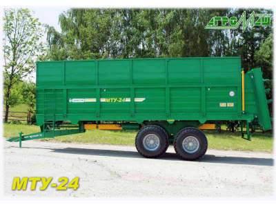 Машина для внесения твердых органических удобрений прицеп для навоза МТУ-24