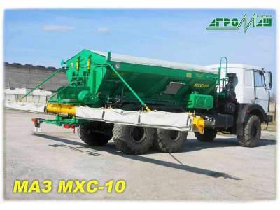 Машина химизации самоходная МХС-10 Новая