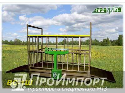 Весы для животных скота ВС-1Ш передвижные Новые