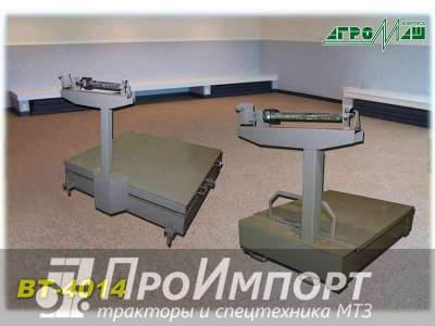 Весы напольные механические товарные ВТ-4014 Новые