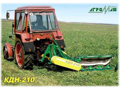 Косилка дисковая навесная для трактора КДН-210 Новая
