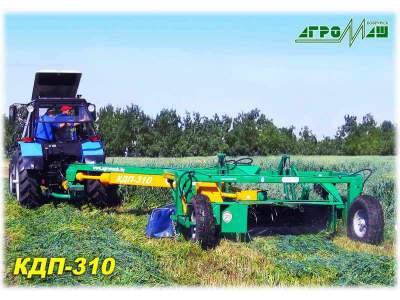 Косилка дисковая полуприцепная к трактору  КДП-310 Новая