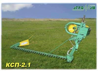 Косилка навесная сегментно-пальцевая на трактор КСП-2,1 Новая